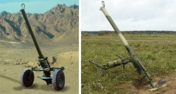 120-мм миномёт 2Б-23 «Нона-М1»