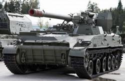 Самоходная пушка 2С5 «Гиацинт-С»