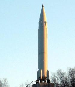 Баллистическая ракета 4К50 Р-13