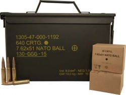 Промежуточный патрон 7.62x51 NATO