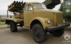 Реактивная система залпового огня 8У32 БМ-14