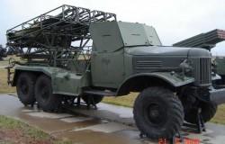 Реактивная система залпового огня 8У33 БМД-20