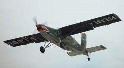 Ударный самолёт AU-23 Peacemaker