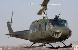 Вертолёт Agusta-Bell AB.205