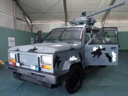 Бронеавтомобиль Al-Jawad