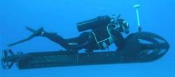 Групповой подводный носитель Anteon «Sea Shadow»