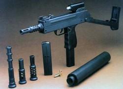 Пистолет-пулемёт Armscor BXP
