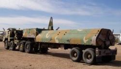Ракетный комплекс средней дальности BGM-109G Gryphon