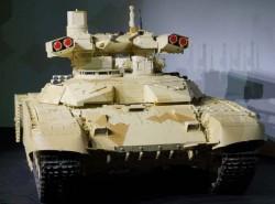 Боевая машина БМПТ-72 «Терминатор-2»