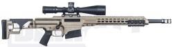Cнайперская винтовка Barrett MRAD