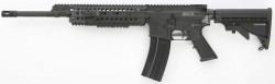 Штурмовая винтовка Barrett REC7 / M468