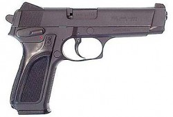 Пистолет Browning BDM