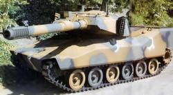 Опытный лёгкий танк CCVL