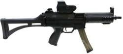 Пистолет-пулемет CS/LS-5