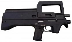 Опытный пистолет-пулемёт CSMG C22-1