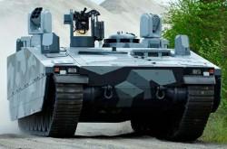 Боевая машина пехоты CV90 Armadillo