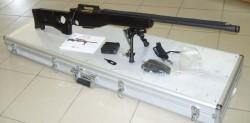 Снайперская винтовка CZ 750 S1M1