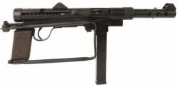 Пистолет-пулемёт Carl Gustaf M/45