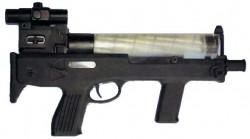 Пистолет-пулемёт Chang Feng