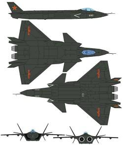 Истребитель Chengdu J-20 / J-XX