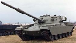 Тяжёлый танк Chieftain Mk.3