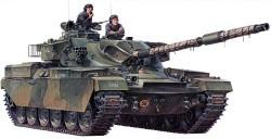Тяжёлый танк Chieftain Mk.5