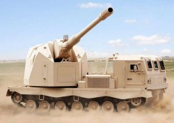 Самоходная артиллерийская установка DONAR