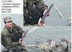 Пистолет-пулемёт «Eagle»
