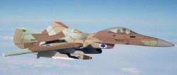 Экспериментальный истребитель F-26 Stalma