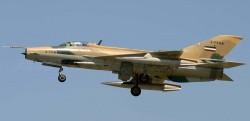 Многоцелевой истребитель F-7M «Airguard»