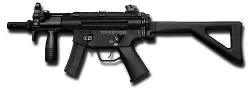 Пистолет-пулемёт Jati-Matic GG-95 PDW