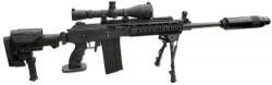 Cнайперская винтовка Galil Sniper Rifle