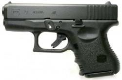 Пистолеты Glock 27