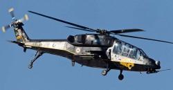 Боевой вертолёт HAL LCH