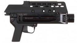Подствольный гранатомет Heckler & Koch AG36