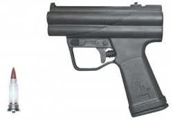Пистолет для подводной стрельбы Heckler & Koch P11