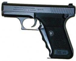 Пистолет Heckler & Koch P7KЗ