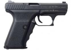 Пистолет Heckler & Koch P7M13