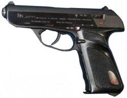 Пистолет Heckler & Koch P9 / HK P9S