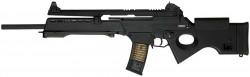 Винтовка Heckler-Koch HK SL8