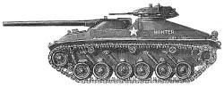 Проет тяжёлого танка Hunter