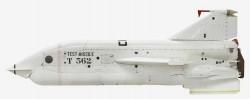 Противолодочный ракетный комплекс «Ikara»