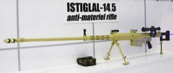 Снайперская винтовка Istiglal IST-14,5