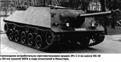 Опытная противотанковая САУ Henschel Jagdpanzer JPz 1-3