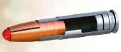 патрон .700 Jaguar Subsonic с экспансивной пулей