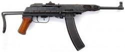 Пистолет-пулемёт K-50M