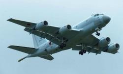 Противолодочный самолёт Kawasaki P-1