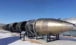 Межконтинентальная баллистическая ракета LGM-118A «Peacekeeper»