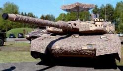 Опытный боевой танк Leopard ADT