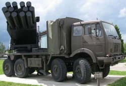 РСЗО M-87 Orkan